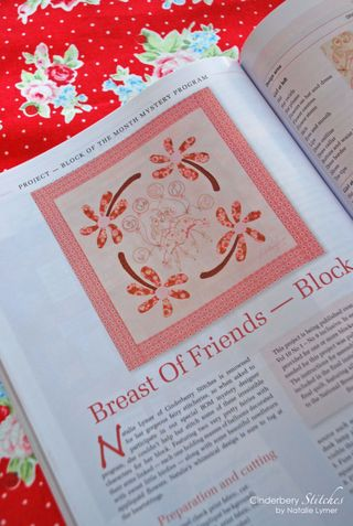 July Issue Homespun 1