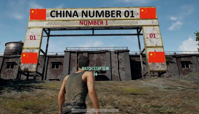 Download China Numba Wan Apk PUBG Original