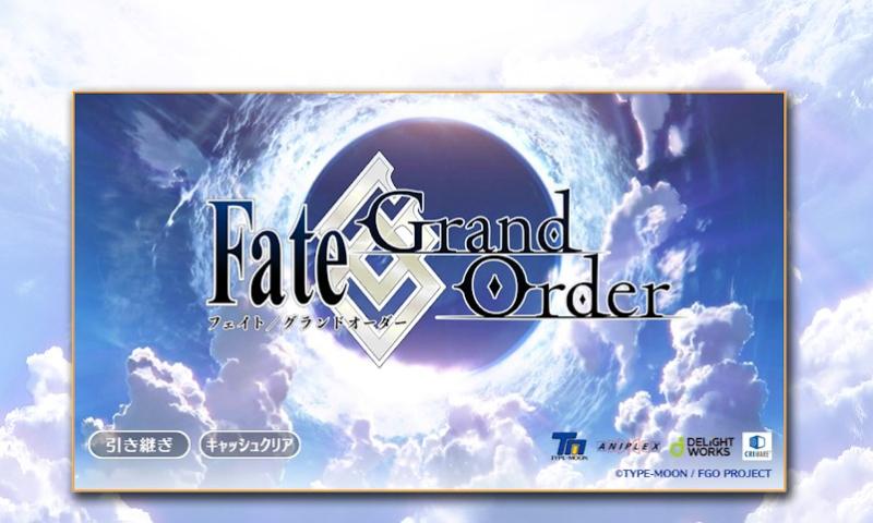 FGO JP Apk Download Game Fate Grand Order Apk